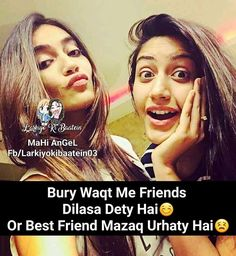 My frndz help me bt ye pic sirf surbhi chandna ki wajah s save kara h Good Friends Are Hard To Find, Crazy Friends, True Friends, Crazy Girl Quotes, My Life Quotes, Girly Quotes, Cute Friendship Quotes, Brother Sister Quotes, Attitude Quotes For Boys