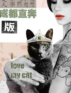 "Saatchi Art Artist Shirin Donia; Photography, ""I LOVE MY CAT...- Limited Edition 6 of 99"" #art"