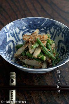 染付芙蓉手兜鉢 Japanese Food, Traditional Japanese, Rustic Plates, Food Styling, Asparagus, Green Beans, Ceramics, Vegetables, Cooking