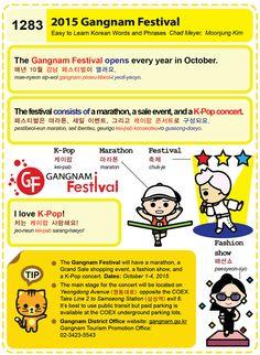 (1283) 2015 Gangnam Festival