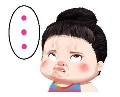 Cartoon Stickers, Cute Stickers, Animated Emoticons, Emoji Images, Cute Cartoon Pictures, Cute Love Gif, Gif Photo, Face Expressions, Line Sticker