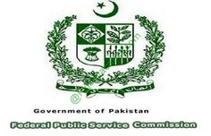 FPSC Federal Public Service Commission Jobs December 2016 Apply Online Latest Advertisement 12/2016