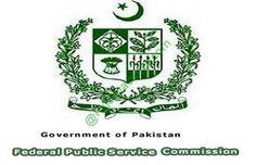FPSC Federal Public Service Commission Jobs December 2016 Apply Online Latest Advertisement 12/2016