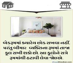 divya bhaskar horoscope