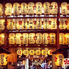 Kyoto's Tenmangu Shrine located in the ancient Nishiki Market :)