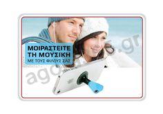 Headphone Splitter Y Headphone Splitter, Polaroid Film