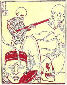 Anti-Opium Illustration, c.1930Fosterginger.Pinterest.ComMore Pins Like This One At FOSTERGINGER @ PINTEREST No Pin Limitsでこのようなピンがいっぱいになるピンの限界