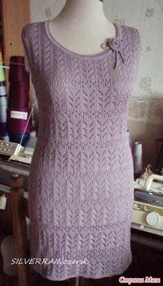 """Ажурное платье из индонезийского хлопка, цвет """"александрит"""". Размер 44, плотность 4, в 4 сложения. Связано на вязальной машине Бразер 868838 по двум перфокартам №№ 437 И 18S."""