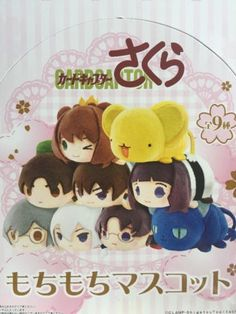Cardcaptor-Card-Captor-Sakura-Mochimochi-Mascot-Set-Of-9-Plush-Tsum-Figure-Petit
