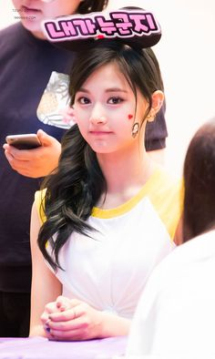 Tzuyu's ponytail hairstyle - New Site Ponytail Hairstyles Tutorial, Hairstyles With Bangs, Girl Hairstyles, Hairstyle Tutorials, Hairstyles Videos, Fancy Ponytail, Elegant Ponytail, Long Hair With Bangs, Short Hairstyles For Women