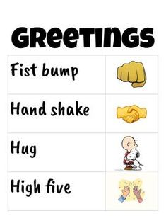 Morning greeting poster