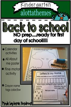 This Back to School NO PREP resource is hands-on ready to go for your first week back! The activities included can be used for center time/group or table work. The best part is that there is NO PREP! Just PRINT! Kindergarten Assessment, Kindergarten Classroom, Kindergarten Activities, Classroom Ideas, Reading Activities, First Day Of School Activities, First Day School, Kindergarten First Day, All About Me Poster