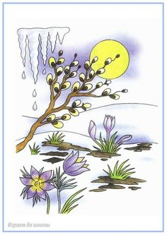 Spring Colors, Spring Flowers, Gras, Creative Art, Embroidery Patterns, Crafts For Kids, Illustration Art, Seasons, Nature