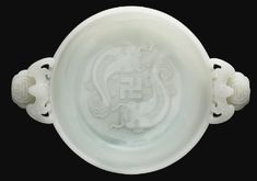 A FINE WHITE JADE MARRIAGE BOWL QING DYNASTY, QIANLONG PERIOD - Sothebys