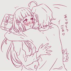 Part 2 aww.. Sousei no onmyouji   Adashino Benio   Enmadou Rokuro