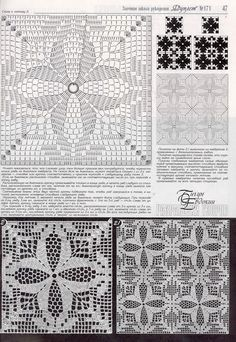 Irish lace, crochet, crochet patterns, clothing and decorations for the house, crocheted. Crochet Motif Patterns, Crochet Blocks, Square Patterns, Crochet Diagram, Crochet Chart, Crochet Squares, Thread Crochet, Filet Crochet, Irish Crochet