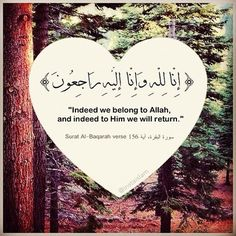 we belong to allah