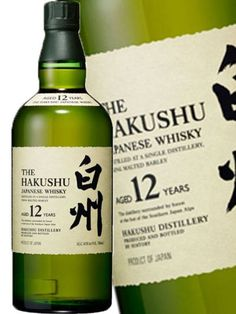 THE HAKUSHU 12 YO Top Drinks, Japanese Whisky, Distillery, Bottle, Flask, Jars