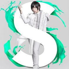 Aoi Shouta - S (ALBUM+ BLU-RAY) (First Press Limited Edition)(Japan Version)