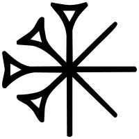 What are some ancient symbols for sky? There are few ancient symbols for sky. Here is the only one I know of-the Sumerian cuneiform for sky- There are, however, many sky deities with corresponding symbols. Even in Sumerian, the symbol for sky is t. Ancient Symbols, Ancient Aliens, Ancient Art, Ancient History, Ancient Mesopotamia, Ancient Civilizations, Iron Age, Cradle Of Civilization, Queen Of Heaven