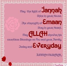 """May the light of jannah shine in your house. The strength of emaan stay in your heart. May Allah shower his countless blessings on you and your family, today and everyday. Jummah Mubarak."""