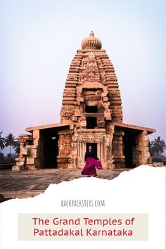 How to plan a trip to Pattadkal? Which temples to visit in Pattadkal? Where to stay in Pattadkal? Best time to visit Pattadkal? Hoa many days to spend in Pattadkal? Travel Guide Amazing Destinations, Travel Destinations, Travel Guides, Travel Tips, Group Travel, Karnataka, Digital Nomad, Carpe Diem, Solo Travel