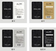 Set Of 4 Vector Vertical Membership Card Designs