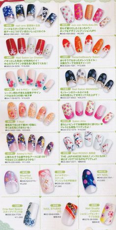 Photos of trendy Japanese manicure - part 3 | kabasia.com