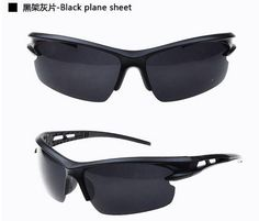 2015 Cycling Sunglasses Sports Sunglasses For Men&Women Outdoor Bicycle Glasses Online with $1.16/Piece on Chinatradecompany02's Store | DHgate.com