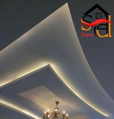 Simple Ceiling Design, Decoration, Decor, Decorations, Decorating, Dekoration, Ornament