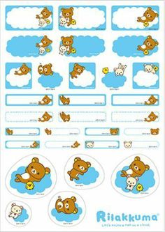 Free Printable labels - and you can personalise them :) So many cute designs for B2S :D