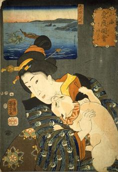 Kuniyoshi 1852 Number: Product: Giant octopus from Nameri River in Etchû Location (Etchû Namerikawa no ôtako), Location: Etchû Province, Desire or feeling: It hurts, series Auspicious Desires on Land and See Japanese Drawings, Japanese Cat, Japanese Artwork, Japanese Prints, Relaxing Art, Geisha Art, Graphic Art Prints, Japan Painting, Traditional Japanese Art