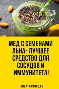 Awesome Home Remedies info are offered on our web pages. Read more about natural home remedies. Natural Health Remedies, Herbal Remedies, Cold Remedies, Health Benefits, Health Tips, Health Care, Cooking With Turmeric, Stop Eating, Natural Healing