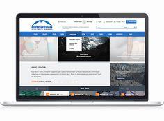 Ebrusoid on Web Design Served