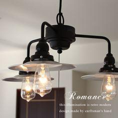 ■Romance 3灯■ レトロモダン アルミP3ペンダントライト 【後藤照明株式会社】
