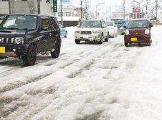 こういう路面、雪の状態を「雪痂」と言いたい。 Toyama, Nice View, Outdoor, Outdoors, Outdoor Games, The Great Outdoors