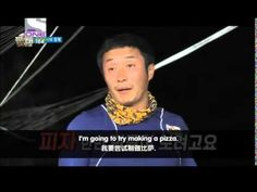Trailer ONE Channel Law of the Jungle in Yap