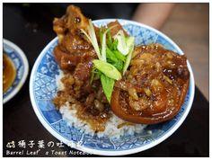 Taiwanese pork knuckle rice