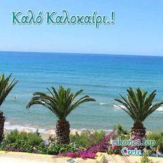 Crete, Plants, Plant, Planets