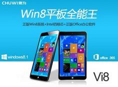 Actualidad La Tablet Chuwi Vi8 con Windows será lanzada en diciembre por menos de 65 euros