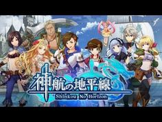 Shinkou No Horizon 神航の地平線 RPG android game first look gameplay español