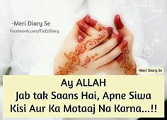 Muslim Love Quotes, Love In Islam, Allah Love, Islamic Love Quotes, Eid Poetry, Best Qoutes, Touching Words, Sister Birthday Quotes, Islamic Images