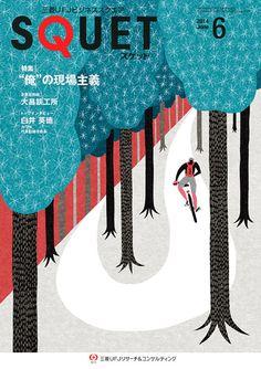 Иллюстрации на обложках журналов