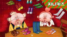 구두장이와 요정들 | 세계명작동화 | 어린이 영어동화 | 크리스마스 동화★지니키즈