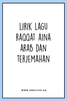 Lirik Raqqat Aina (Assalmau'alayka Ya Rasulallah) Beserta Terjemahan