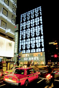 Installation at Chanel Tokyo, © 2007 Michal Rovner/Artists Rights Society (ARS), New York Facade Lighting, Installation Art, Signage, Sculpture, Fine Art, Abstract, Gallery, Apartments, Repeat