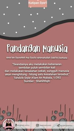 Message Quotes, Reminder Quotes, Self Reminder, Daily Quotes, Best Quotes, True Quotes, Qoutes, Hadith Quotes, Muslim Quotes