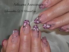 Александра Лебедева - Фотография из альбома | OK.RU Album, Nails, Beauty, Finger Nails, Ongles, Beauty Illustration, Nail, Card Book, Nail Manicure