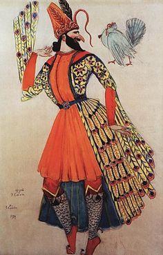 Costume design of a clown for an opera by A. Spendiarov 'Almast'