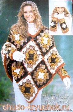 Crochet Poncho   >   This is a pattern and chart from Russia.